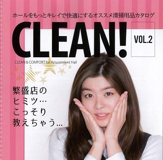yoshimura_bianca_blog_ichach